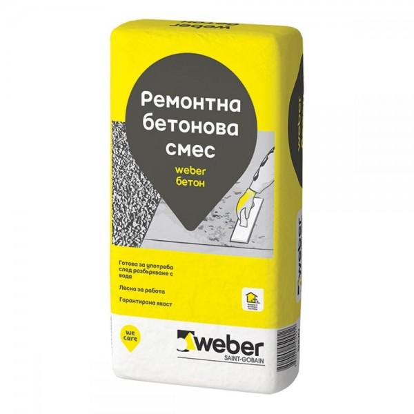 Weber Бетон