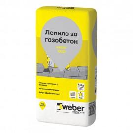 Weber 100G