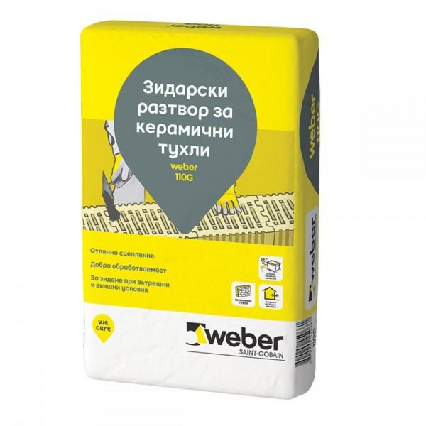 Weber 110G