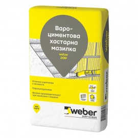Weber 201P