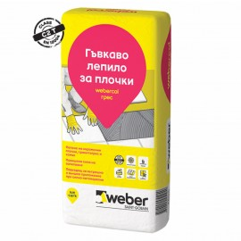 Webercol грес - F606