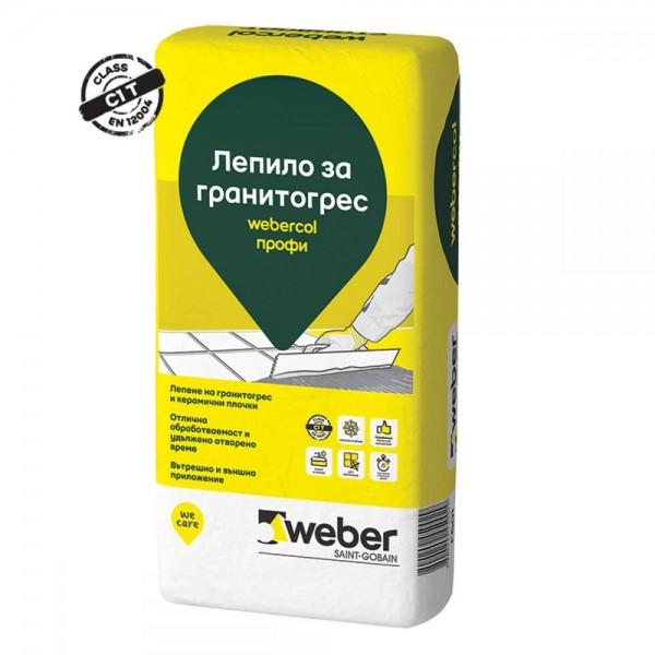 Webercol профи (f601)