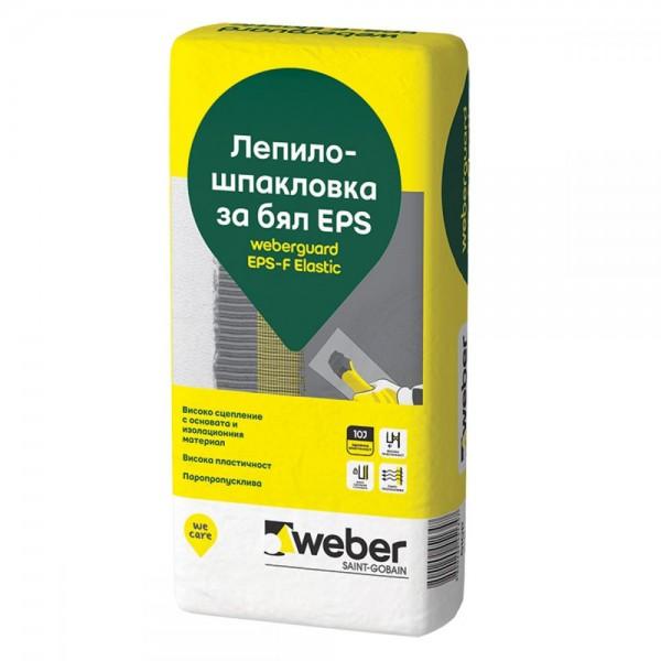 Weberguard EPS-F Elastic (510P)