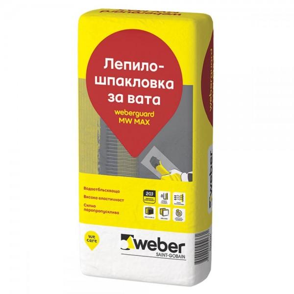 Weberguard MW MAX (517P)